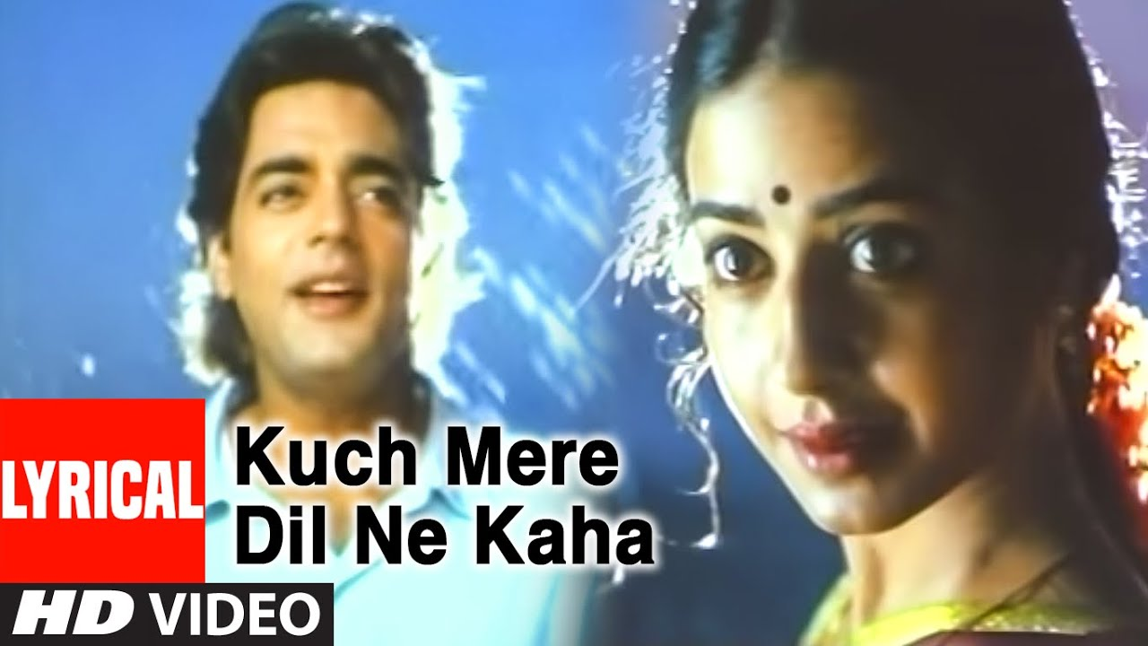 Download Kuch Mere Dil Ne Kaha Lyrical Video Song | Tere Mere Sapne | Hariharan, Sadhna Sargam | Chanderchur