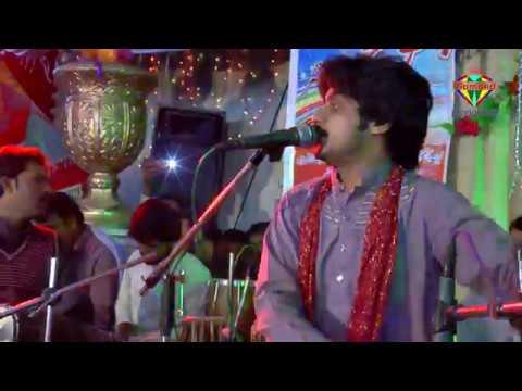 Naway Sajan bana laye Nay ,  Basit Naeemi , Diamond Produtoin Bhakkar 0333 8052422,