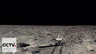 La Chine dévoile des images  de la lune