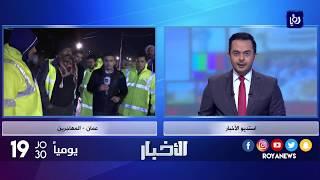 وفاة وافد مصري إثر انهيار سور بفعل الأمطار في عمّان - (26-1-2018)