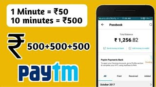 100+100+100 Free Paytm Cash 2018 Best App