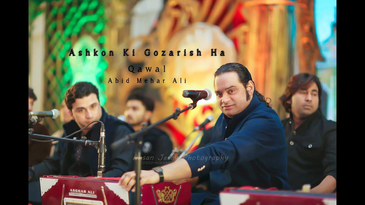 Download Ashkon ki Gozarish Ha Sarkar Madina   Abid Mehar Ali Qawal   Lonay Wala Production   Qawali