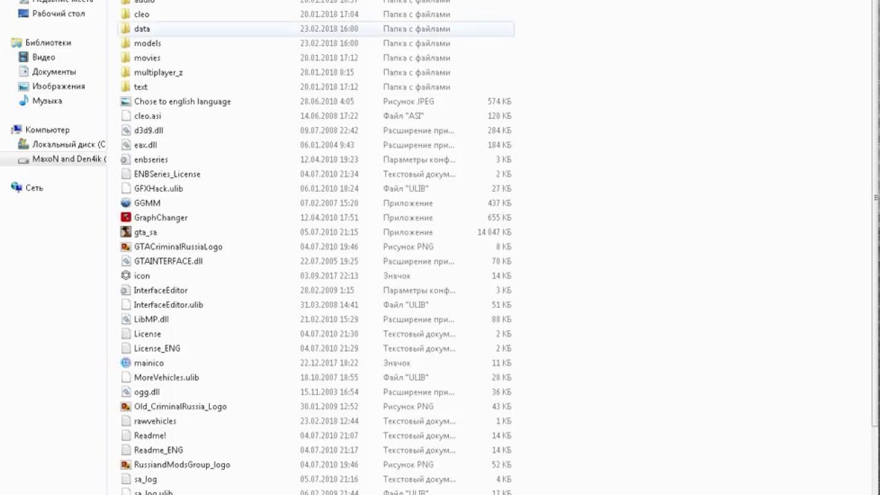Тип библиотеки dll расширения имени файла — векторное изображение.