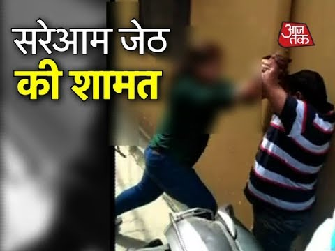 Caught On Camera: Woman Thrashes Brother-In-Law In Meerut