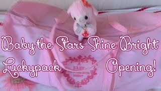 Baby the Stars Shine Bright ☆ Luckybag Opening ☆ Squeals!