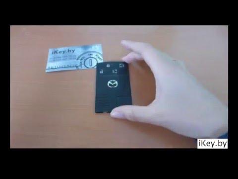 батарейка в ключ мазда 3 2008