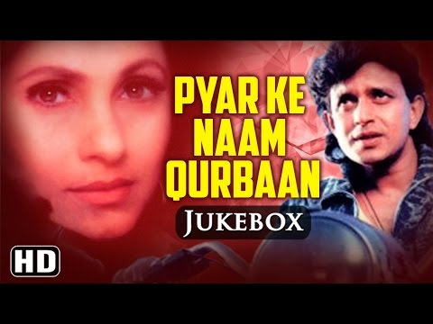 All Songs Of Pyar Ke Naam Qurban {HD} - Mithun Chakraborty - Dimple Kapadia - Bappi Lahiri Hits