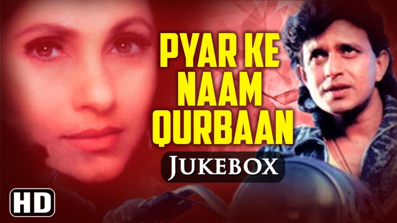 Download All Songs Of Pyar Ke Naam Qurban {HD} - Mithun Chakraborty - Dimple Kapadia - Bappi Lahiri Hits