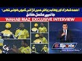 Wahab Riaz vs Ahmed Shehzad Fight   Wahab Raiz Interview in G Sports with Waheed Khan
