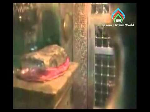 Blood dripping  out from the Stone Where Imam Hussain's Head Was Kept