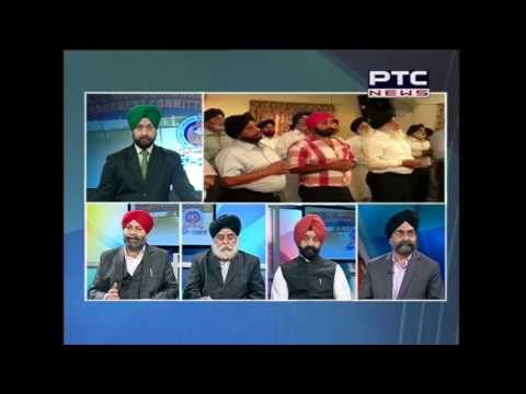 DSGMC ELECTION 2017 | AFGHAN SIKHS ISSUE