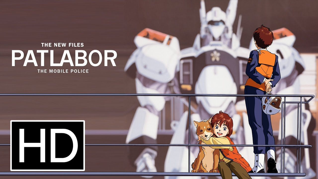 Patlabor - The Mobile Police OVA Series 2 The New Files - Official ...