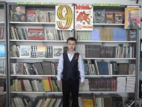 Изображение предпросмотра прочтения – АртемийВасильев читает произведение «Пусть будет мир!» О.В.Масловой