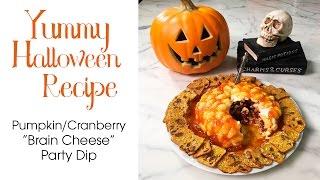 """Halloween Recipe - Creepy """"brain""""  Party Dip! Easy Diy"""