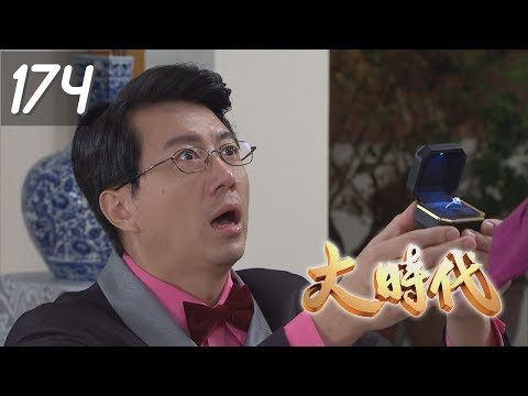 Great Times EP174 (Formosa TV Dramas)