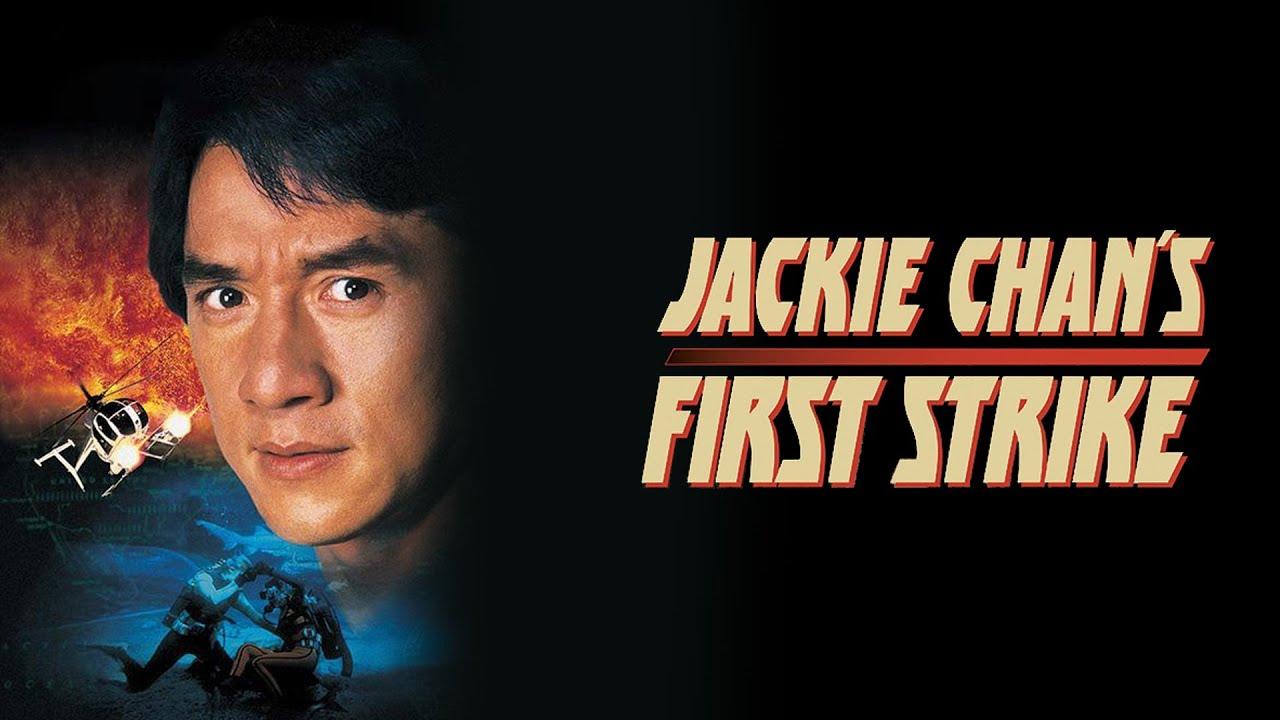 First Strike 1996