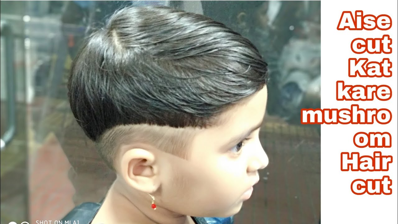 Mushroom Haircut Baby Girl Easy Simple Hair Style