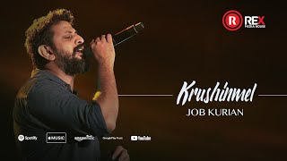 JOB KURIAN | KRUSHINMEL | ALBUM: KRUSHINMEL-ON THE CROSS | LYRICAL VIDEO | REX MEDIA HOUSE ©2015