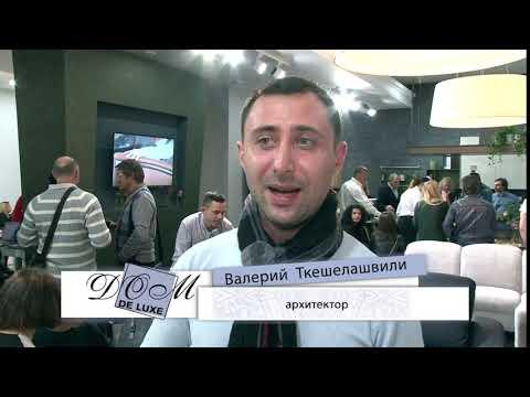 Валерий Ткешелашвили  - отзыв Dolce Casa Design