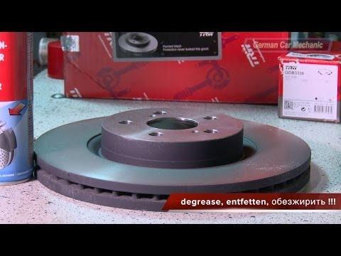 Когда менять тормозные диски?