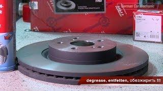 [ TOYOTA AVENSIS ] Замена передних тормозных колодок и дисков. How to Replace Disc Brakes