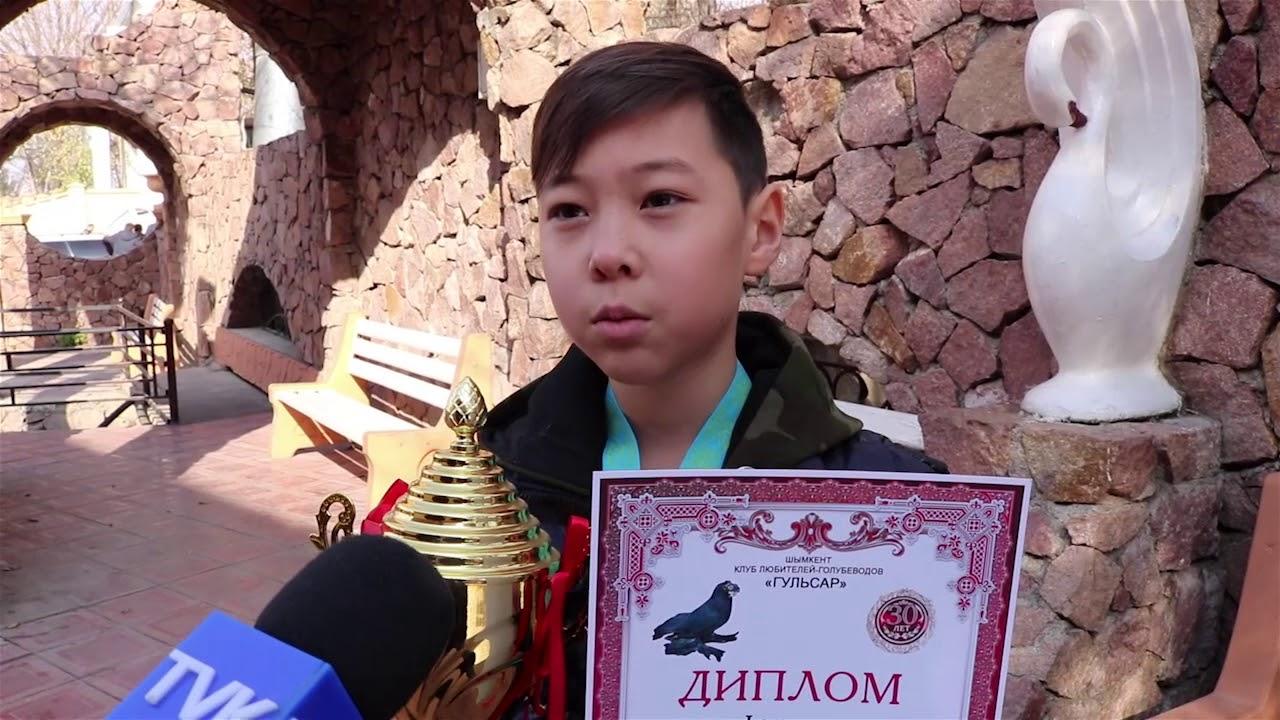 В Шымкенте прошла одна из крупнейших выставок декоративных голубей Казахстана.