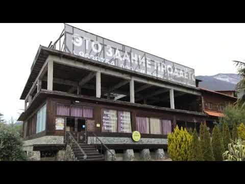 Абхазия. Гагра. Январь 2020