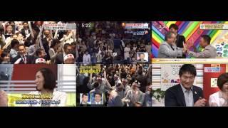 2020年東京五輪ピック開催決定の瞬間 地上波各局生中継 2020 Tokyo Olympic Decision TV Live [2of2] (20130908_04:59-05:29_GMT+9)