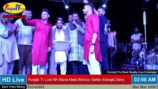 Rabb Vargeya: Balraj (Full Song) G Guri | Singh Jeet | Live Nangal Dam