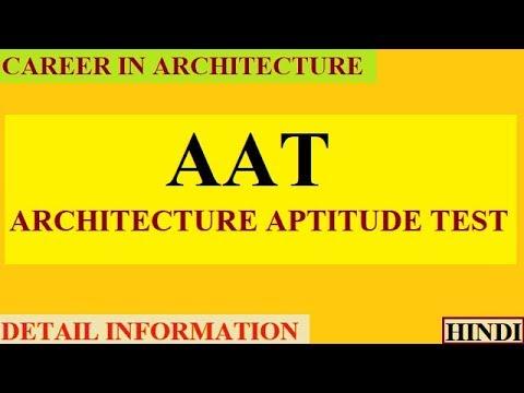 AAT EXAM/ARCHITECTURE APTITUDE TEST/DETAIL INFORMATION/HINDI