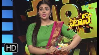 Patas | 21st September 2018 | Latest Promo | ETV Plus