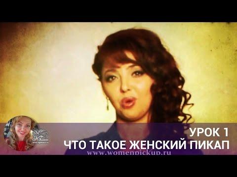 интим знакомства Михайловское
