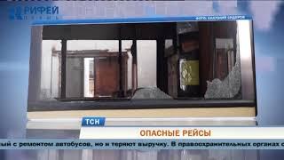 В Краснокамске снова обстреляли пассажирский автобус