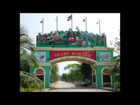 Koh Kong | Koh Kong Video Travel Guide | Visit Koh Kong Cambodia