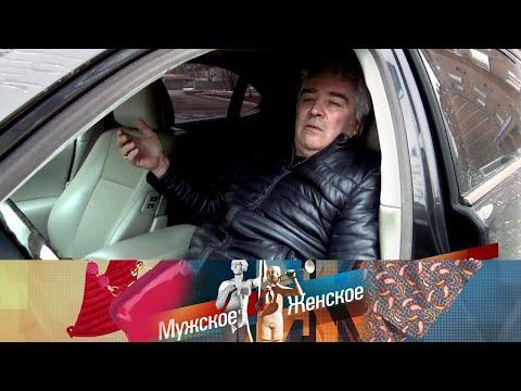 Жены водителя Вишнякова. Мужское / Женское. Выпуск от 13.05.2020