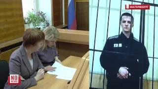 видео Адвокат по УДО
