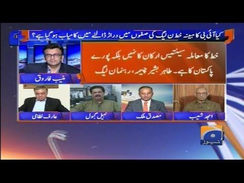 Aapas Ki Baat - 10 October 2017 - Geo News