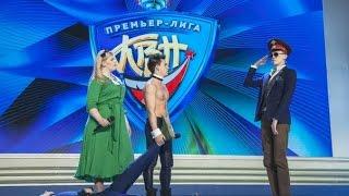 Команда КВН Мега, все игры сезона Премьер Лиги 2015