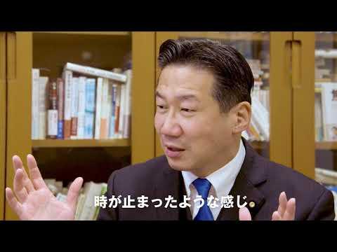 東日本大震災 10年 福山哲郎議員インタビュー #震災から10年を考える