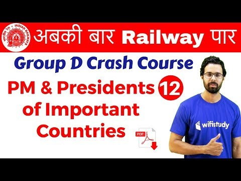 9:40 AM - Group D Crash Course | PM and President of Imp. Countries By Bhunesh Sir | Day #12