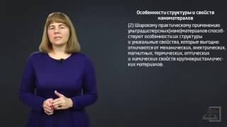 7.Научные тексты — учимся писать на русском и английском