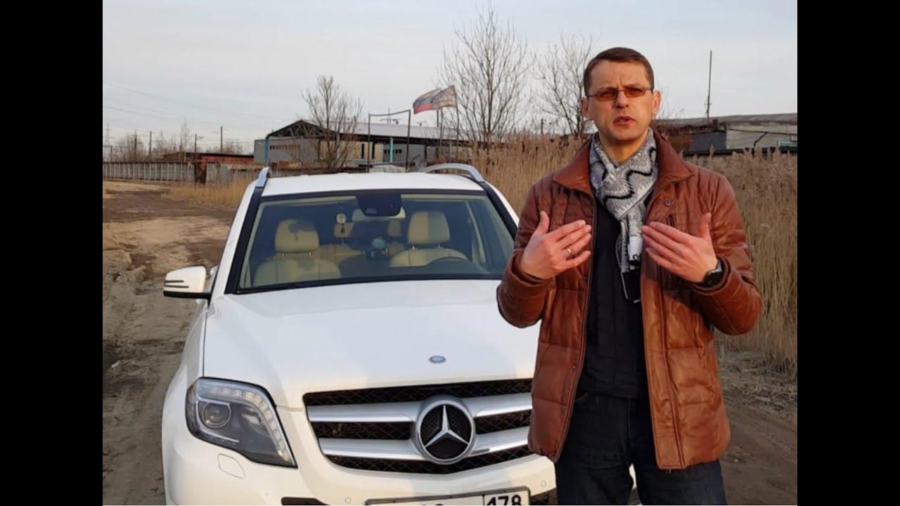 Mercedes GLK: Загремела подвеска + большое ТО 60000км