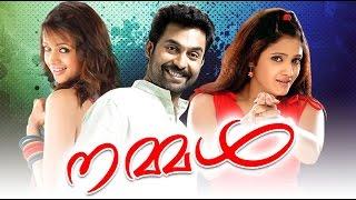 Nammal 2002: Full Malayalam Movie