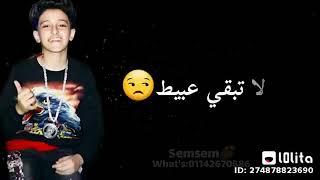 طب خد تاني !!! مع الفنان سامر المدني!!!