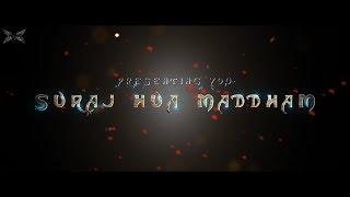 Suraj Hua Maddham | Remix | Shahrukh Khan & Kajol | KKKG | DJ Hawk Sindri | 2018