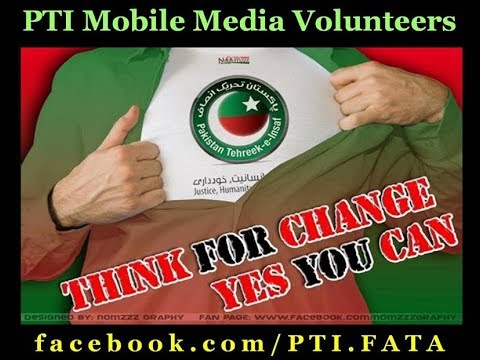 PTI song, SAAF CHALI SHAFAF CHALI TAHREEK E INSAAF CHALI - Rahat Fateh Ali