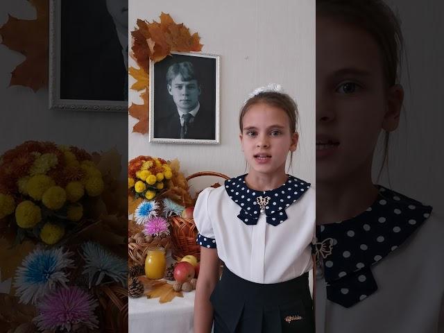 Изображение предпросмотра прочтения – АлисаВласова читает произведение «Гой ты, Русь, моя родная!..» С.А.Есенина