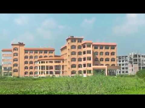 BARISAL UNIVERSITY - BARISAL CIRCUIT HOUSE - বরিশাল বিশ্ববিদ্যালয় - BARISAL PUBLIC UNIVERSITY