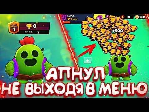 СПАЙК С 0