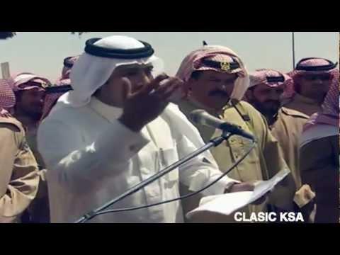 عبدالعزيز الفراج قصيدة